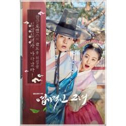 """""""2017년 5월30일(화) SBS 월화드라마 (주원, 오연서 출..."""""""