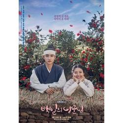 """tvN 드라마<백일의 낭군님>"""