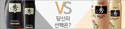 [두리몰] 들애 수 vs 들애 수 퓨어 당신의 선택은?