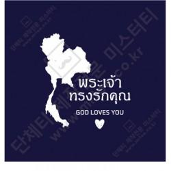 [교회단체티/성당티] 태국 선교