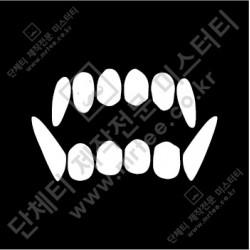 [초등반티/아동단체티] 이빨