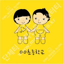 [초등반티/아동단체티] 손잡은 아이들