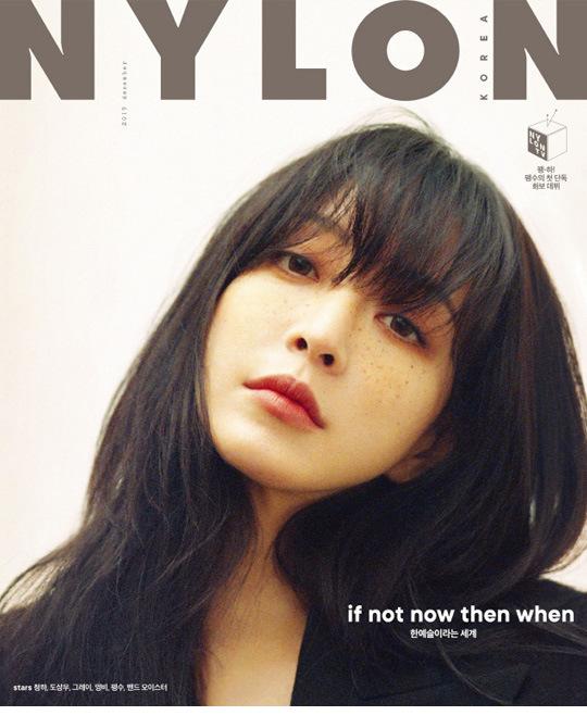 NYLON12월호 2019 k-beauty trends