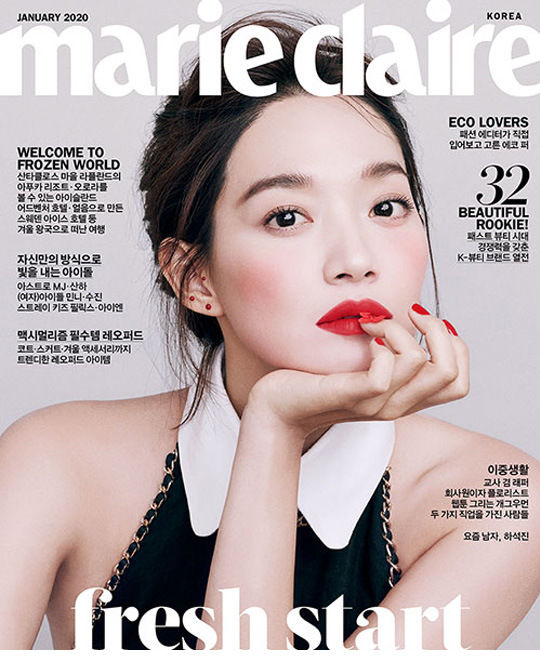 marie claire1월호 2020 BEAUTY ROOKIE 32