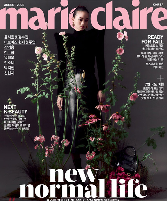 marie claire8월호 NEXT K-BEAUTY TRUNK SHOW