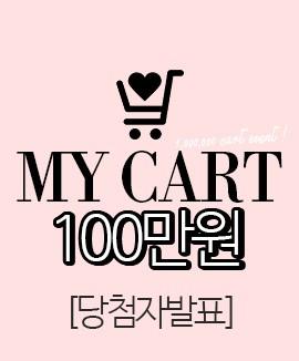 100만원♡ 당첨자발표!