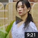 [NAIN 20 Summer Holiday] 도심속 완벽한 썸머룩 스타일링